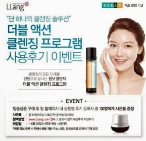 140605-snsd-sooyoung-llang